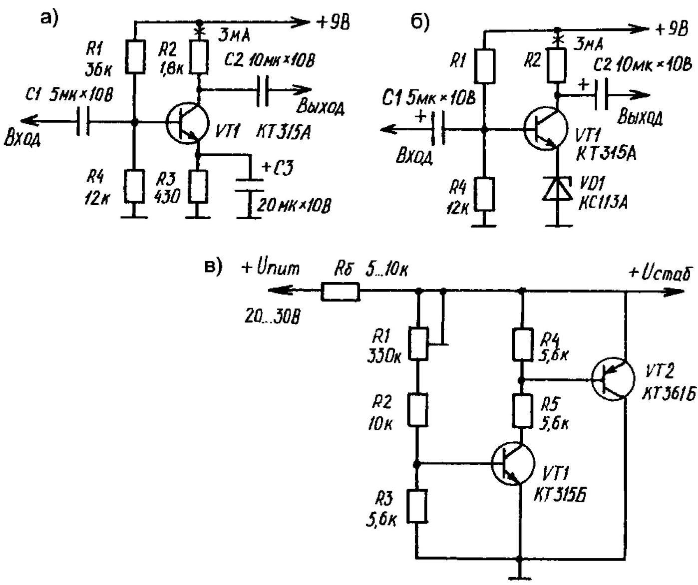 Atlanta Electrical Circuits
