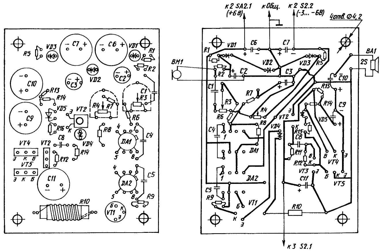 Light Semiconductors