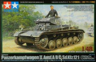 tamiya-panzer-box-art