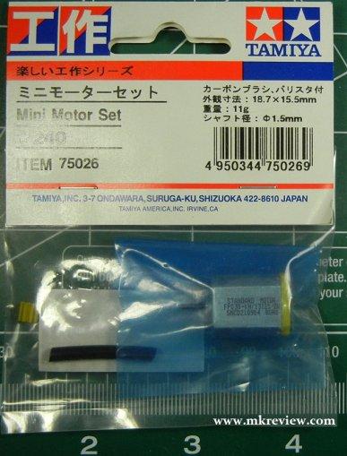 tamiya-mini-motor-240