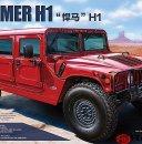 MENG MODEL 1/24 HUMMER H1