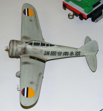 Wayne's Ki-27 overhead view