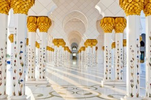 Putting The UAE Into Deluxe Travel