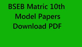 SSLC Karnataka Model Question Paper Download 2018 - Model Papers