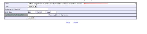 articleship status online