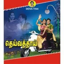 Best Social Message Movies of K.Balachandar