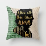 snape-always-pillows