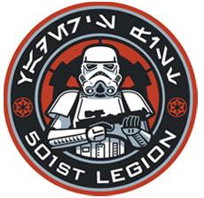 501-legion