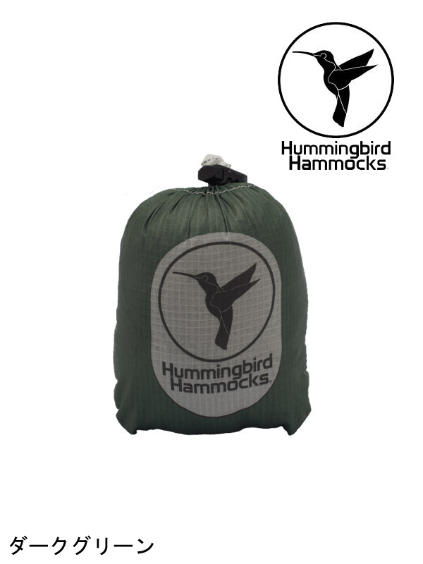 hummingbird hammocks,ハミングバードハンモックス,Single Hammock,1人用,moderate,outdoor