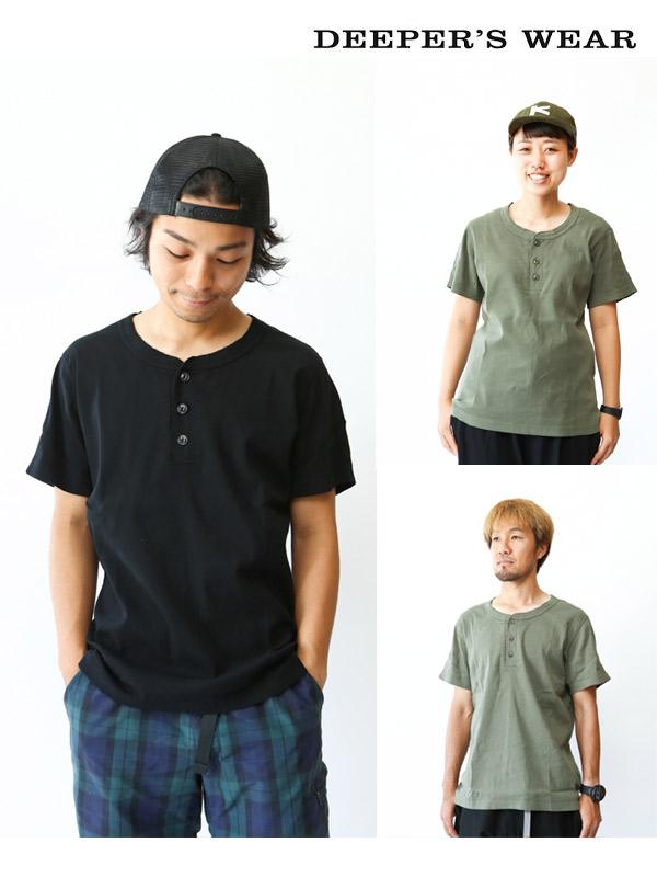 DEEPER'S WEAR,ディーパーズウェア,キテテコ,Tシャツ,ユニセックス,KITETEKO,T-Shirt,unisex,moderate