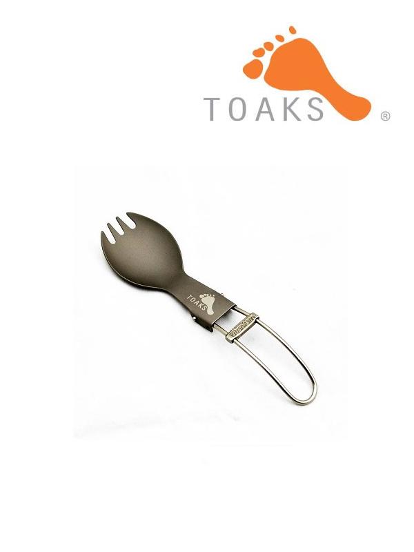 TOAKS, トークス,Titanium Folding Spork ,チタニウムフォールディングスポーク