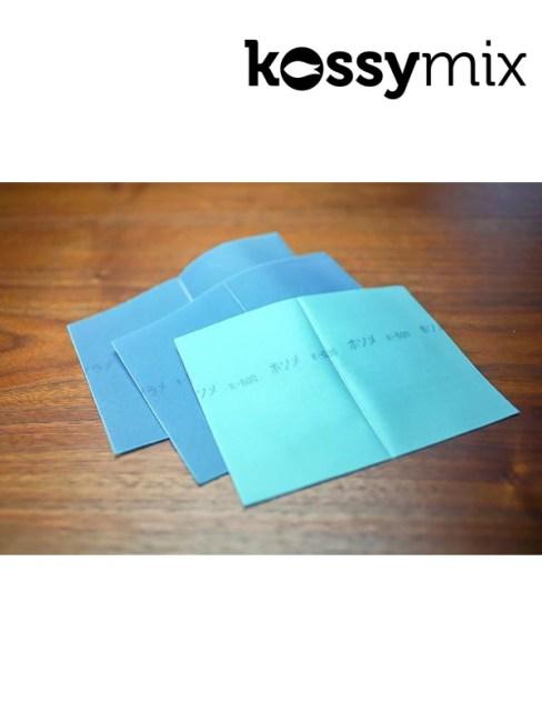 kossymix,コシミックス,Conditioning Paper Set,コンディショニング ペーパーセット
