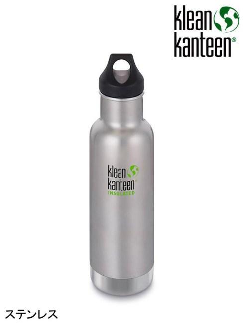 klean kanteen,クリーンカンティーン,インスレートクラシックボトル 20oz (592ml) #ステンレス
