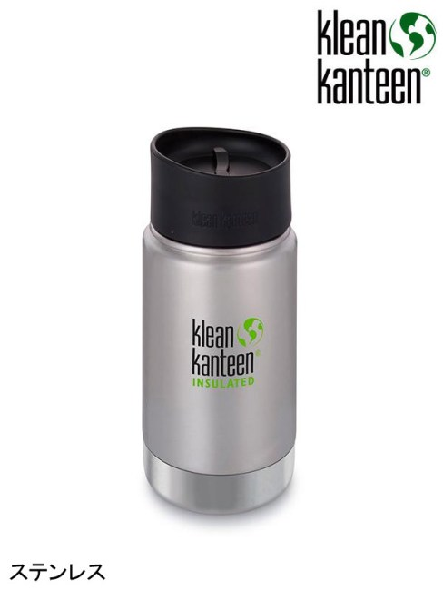 klean kanteen,クリーンカンティーン,ワイドインスレート CAFE 12oz (355ml) #ステンレス ,ワイドインスレート カフェ 12オンス (355ml)