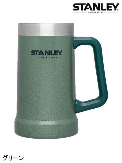 STANLEY,スタンレー,真空ジョッキ 0.7L #グリーン