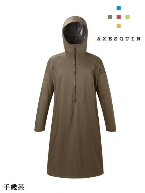 AXESQUIN , アクシーズクイン,アメノヒ 2.5 (unisex) #S86千歳茶