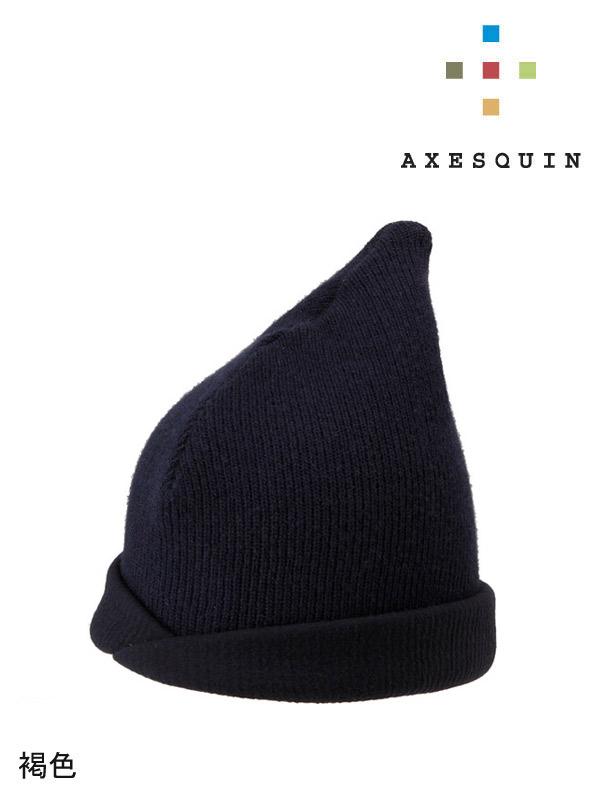 AXESQUIN,アクシーズクイン,エボシ #K65褐色