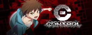 Anime Club: [C]