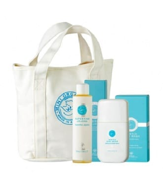 14. MiniOrganics baby Basics Gift Set