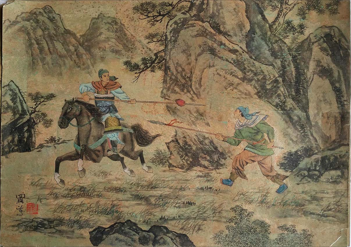 19th Century Painting Of Samurai On Horseback Foot