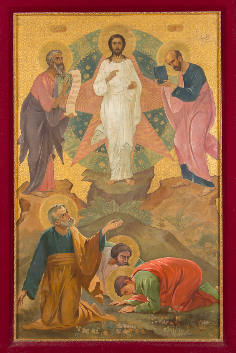 Antique Russian Icon Depicting The Transfiguration Of