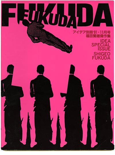 Modernism101com  Fukuda Shigeo IDEA SPECIAL ISSUE SHIGEO FUKUDA Tokyo November 1991