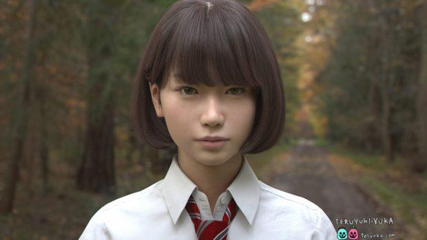 teruyuki-and-yuka-modernissimo-blog-8