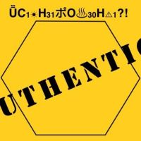 Wx s nt wx (on beeswax adulteration)