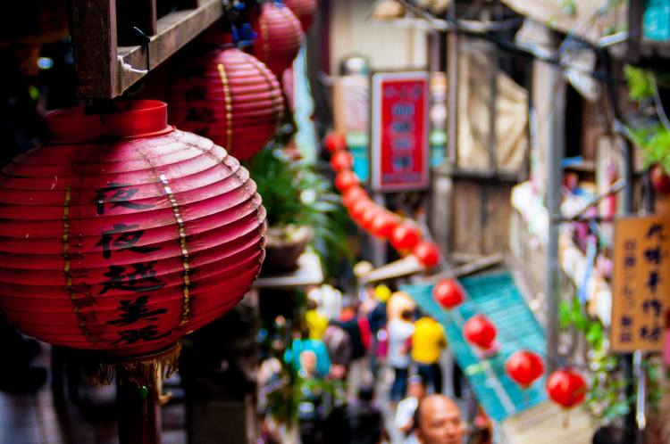 Jiufen Taiwan Old Street