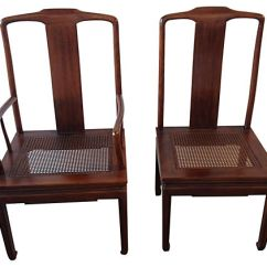 Henredon Asian Dining Chairs Hanging Hammock Inspired S 8 Modern Vintage Mix