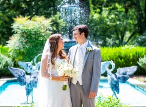 southern summer wedding
