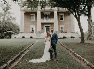 DIY mansion wedding