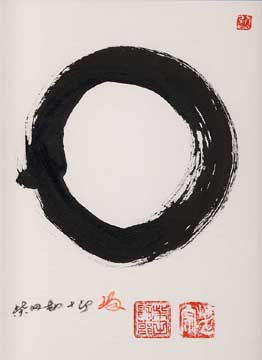 An Enso Circle signed by a master