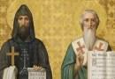 Deviatnik k svätým Cyrilovi a Metodovi
