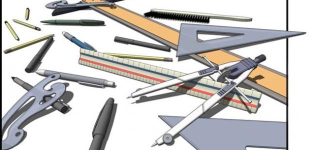 أدوات الرسم الهندسي موضوع