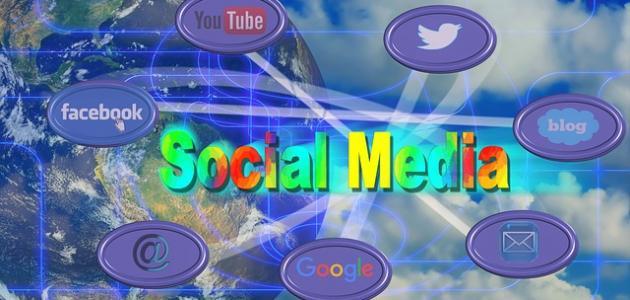 مقال عن مواقع التواصل الاجتماعي موضوع