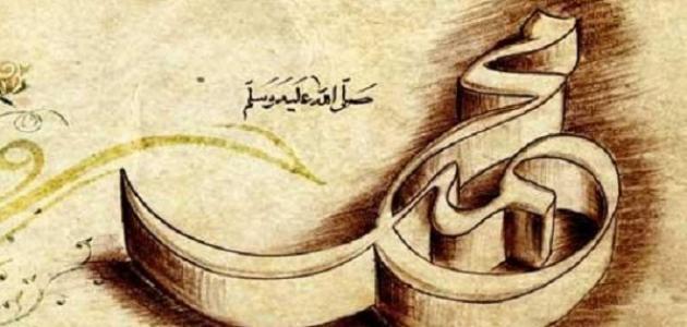 صفات النبي صلى الله عليه وسلم الخلقية موضوع