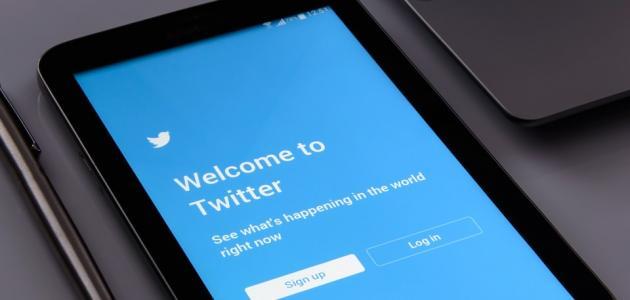 طريقة عمل حساب تويتر بالجوال موضوع