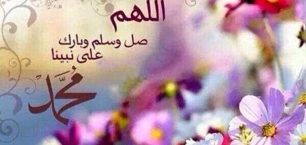 فضل الصلاة على النبي يوم الجمعة موضوع