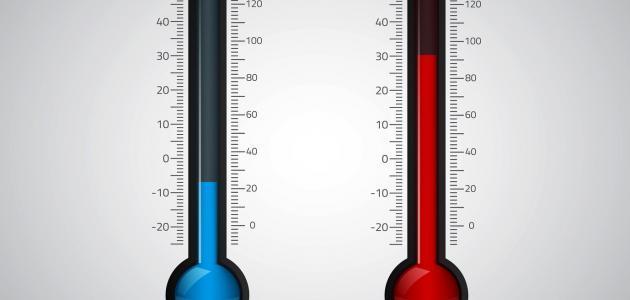 بماذا تقاس درجة الحرارة موضوع