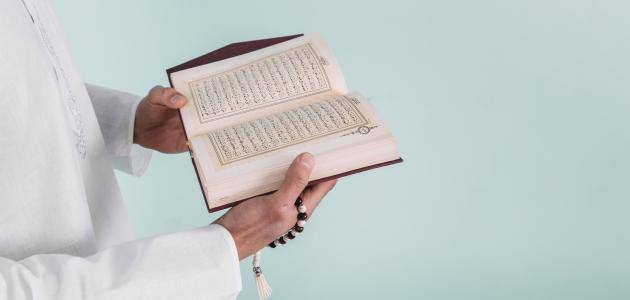 آخر ما نزل من القرآن الكريم موضوع
