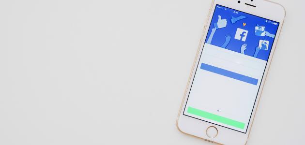 حل مشكلة توقف الفيس بوك موضوع
