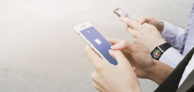 كيف أغير رقم الهاتف في الفيس بوك موضوع