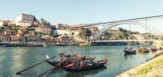 ما هي اللغة الرسمية للبرتغال موضوع