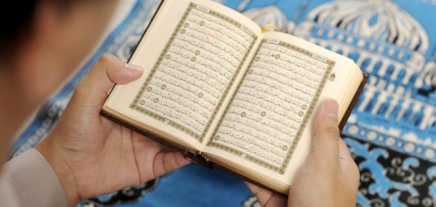 هل تجوز قراءة القرآن دون وضوء موضوع