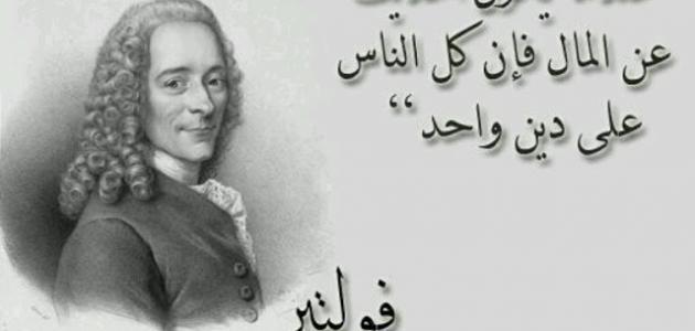 أقوال وحكم الفلاسفة موضوع