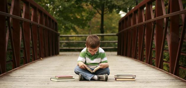 فوائد القراءة والمطالعة موضوع