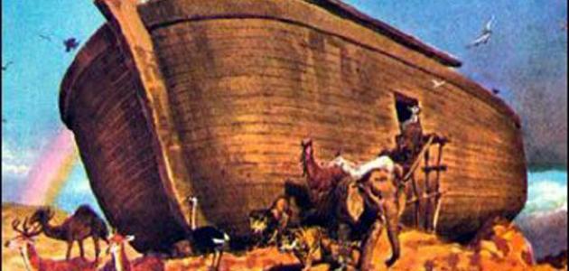 أين رست سفينة نوح موضوع