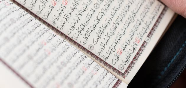 آيات قرآنية لتسهيل الولادة موضوع