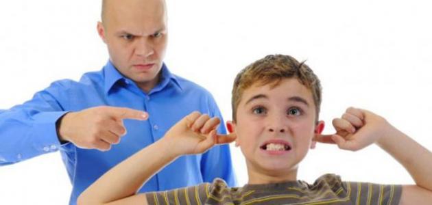 الطفل المشاغب وكيفية التعامل معه موضوع